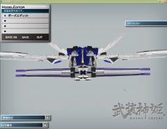 アルトP飛 (8)
