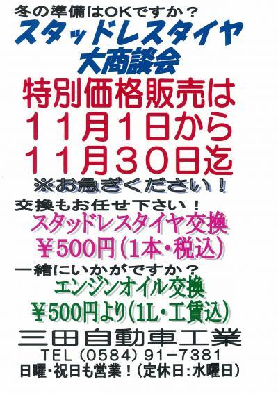 img-Y03131109_convert_20101103155005.jpg