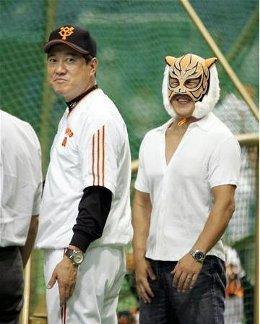 原&タイガーマスク