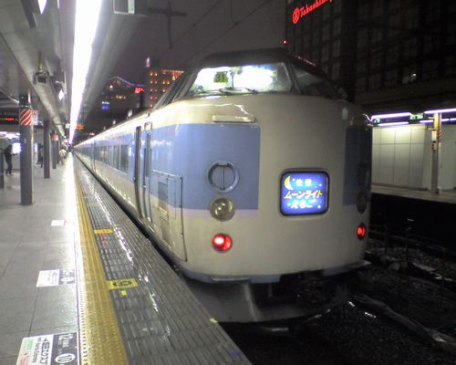 千マリ183系「ムーンライトえちご」(2010年3月24日・新宿駅)