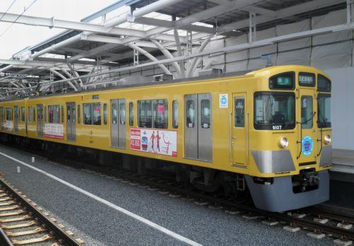 西武9107F・京急の広告電車(2012年4月4日・石神井公園)1