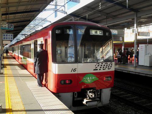 京急2100形(2011年12月24日・京急川崎)
