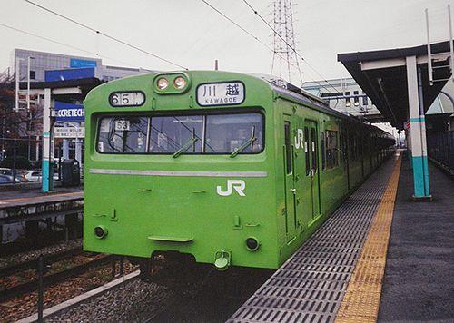 宮ハエ103系3000番代53編成(2003年11月26日・北八王子駅)