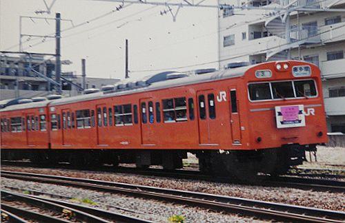 青梅線103系さよなら運転(2002年4月13日・拝島駅)1