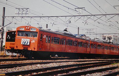 青梅線103系さよなら運転(2002年4月13日・拝島駅)2