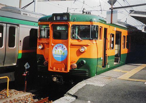 横コツ113系K47編成(2006年3月15日・小田原駅)