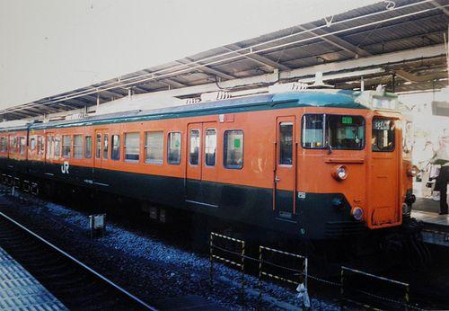 クハ111-1083(横コツ・K63編成)(2003年12月7日・平塚駅)