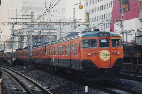 横コツ113系K57編成(2006年3月8日・有楽町駅)