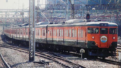横コツ113系S96編成(2006年3月8日・品川駅)