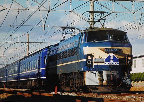 特急2列車「富士」EF66 54[関](2003年12月7日・辻堂~茅ヶ崎間)