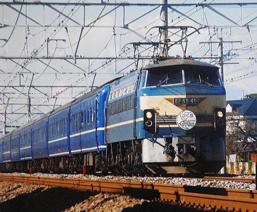 特急4列車「さくら・はやぶさ」EF66 46[関](2003年12月7日・辻堂~茅ヶ崎間)