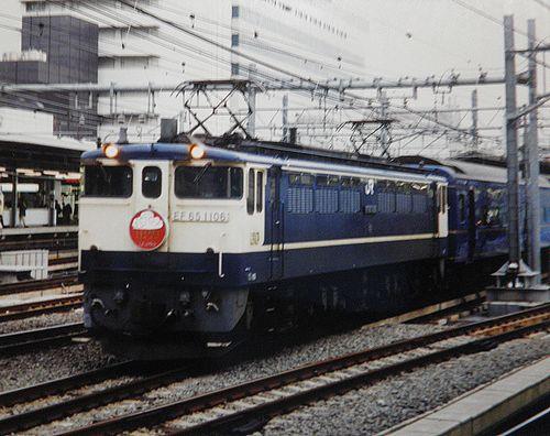 特急4列車「出雲」EF65 1106[田](2006年3月11日・横浜駅)