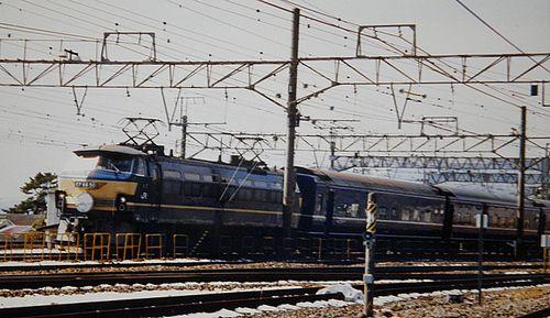 特急4列車「さくら・はやぶさ」EF66 50[関](2005年2月27日・国府津駅)