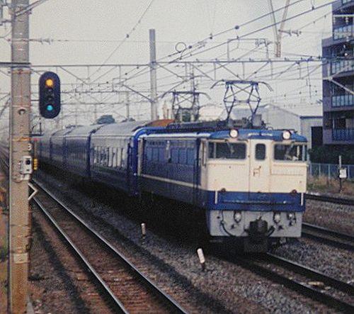 急行102列車「銀河」EF65 1116[田](2002年7月25日・辻堂駅)