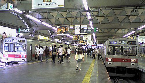 東急東横線渋谷駅・9000系(2010年7月11日)