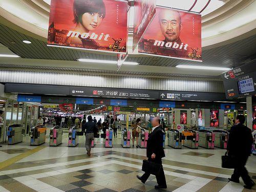 東急東横線渋谷駅・正面口(2012年10月12日)