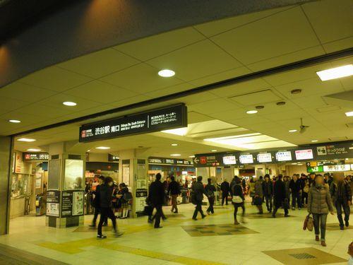 東急東横線渋谷駅南口(2013年2月28日)