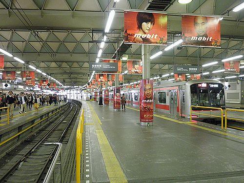 東急東横線渋谷駅地上ホーム(2012年10月12日)