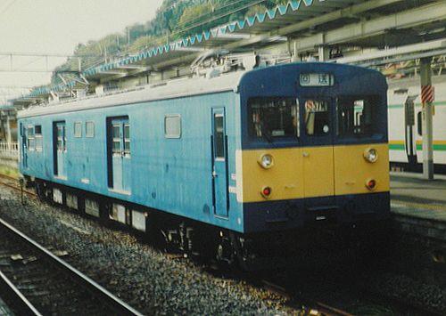 クモヤ143-7(横コツ)(2006年10月15日・国府津駅)