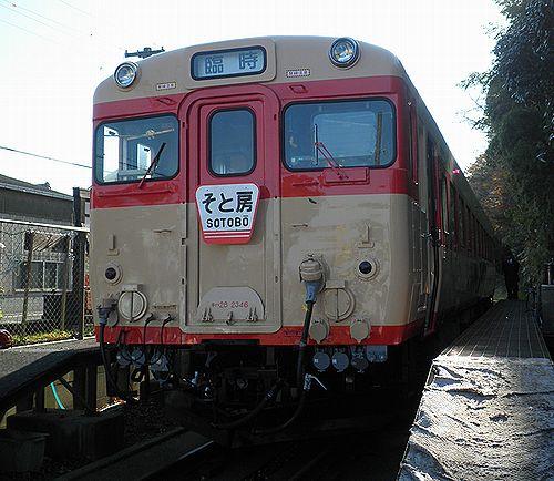 いすみ鉄道キハ28 2346(2012年12月8日・大多喜駅)b