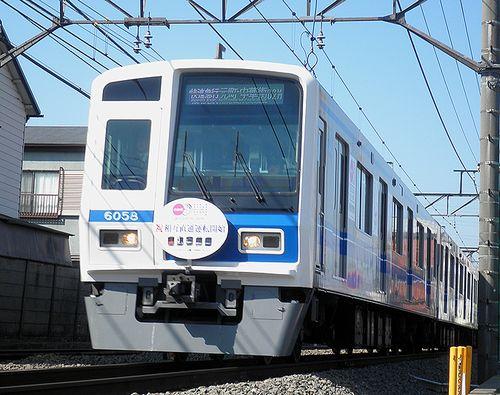 西武6158F「5社直通運転開始」記念列車(2013年3月16日・大泉学園~保谷間)1