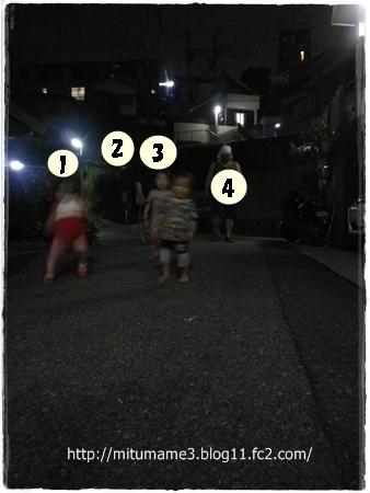 IMGP0600.jpg