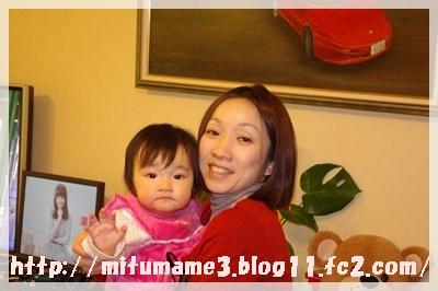 IMGP3266.jpg