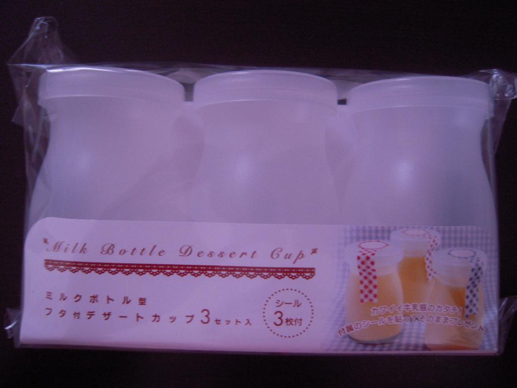 セリア☆ ミルクボトル型フタ付きデザートカップ☆1