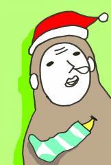 猿クリスマス