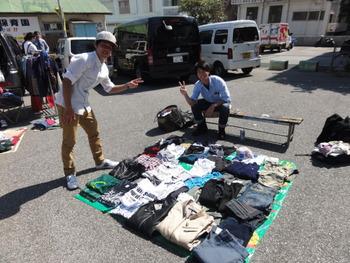swap market
