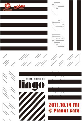 lingo_20111014