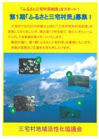 SKMBT_C22010081212000_convert_20100812153647.jpg