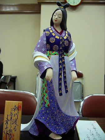 但馬姫皇子1