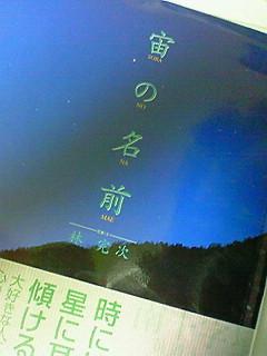 NEC_1278.jpg