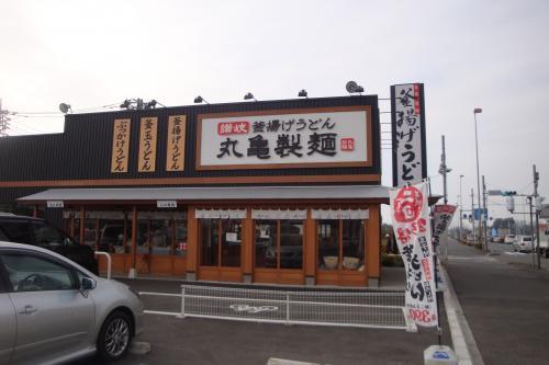 091226-01丸亀製麺(縮小)