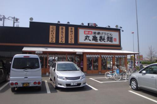 100410-100丸亀製麺(縮小)