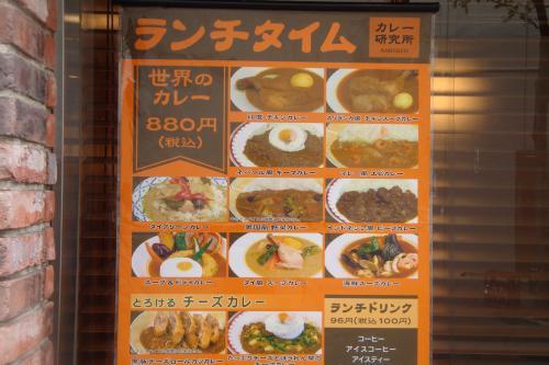 100414-004店外メニュー(縮小)