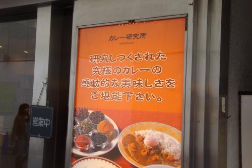 100414-005決まり文句(縮小)