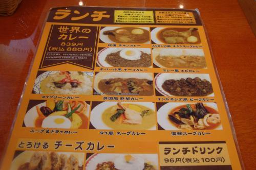 100414-001店内メニュー(縮小)