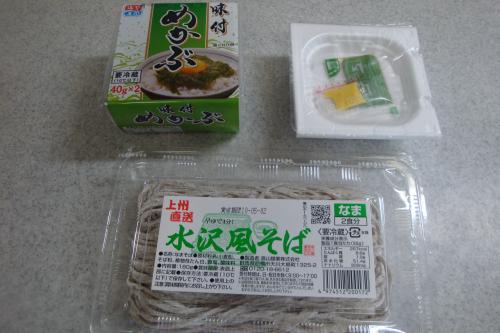 100425-100蕎麦材料(縮小)