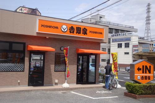 100429-100吉野家 宮原店(縮小)