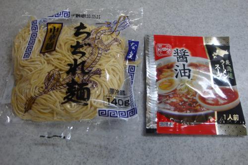 100501-100麺とスープ(縮小)
