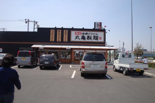 100503-100丸亀製麺(縮小)
