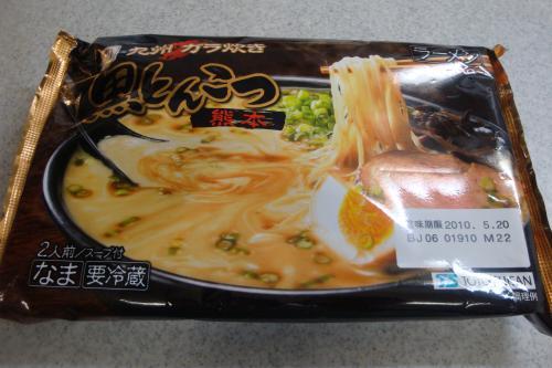 100504-100九州ガラ炊き(縮小)