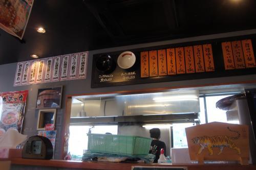 100505-106丼(縮小)