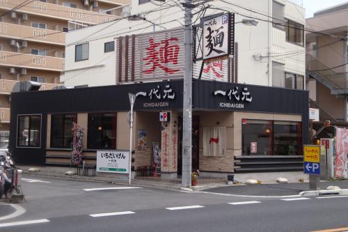 100509-100一代元外観(縮小)