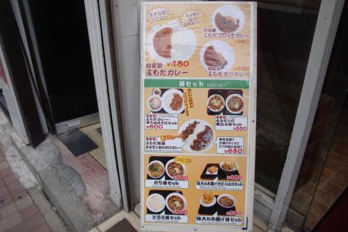 100519-003店頭看板(縮小)
