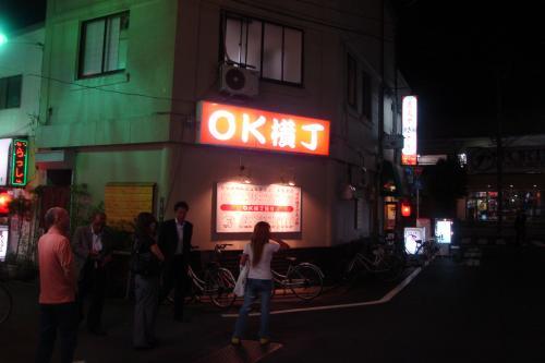100521-001OK横町(縮小)