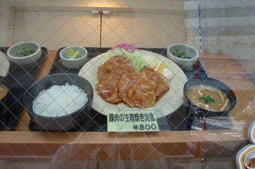 100525-004生姜焼き見本(縮小)