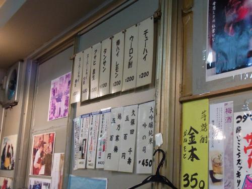110414-015メニュー(縮小)